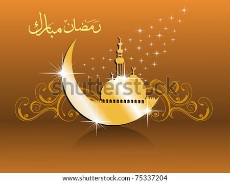 beautiful vector illustration for ramazan