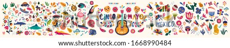 Beautiful vector illustration with design  for Mexican holiday 5 may Cinco De Mayo. Vector template with traditional Mexican symbols skull, Mexican guitar, flowers, Mexican animals Сток-фото ©