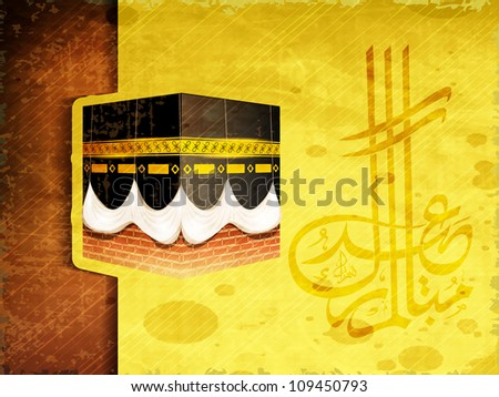 Beautiful View of Qaba or Kaaba Sharif on creative grungy background EPS 10.