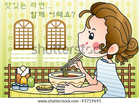 Beautiful Woman with Spicy and Tasty Ramen in a Snack Bar - background with green wallpaper - Korean Words : 'How about a bowl of dilicious Ramen... together?'