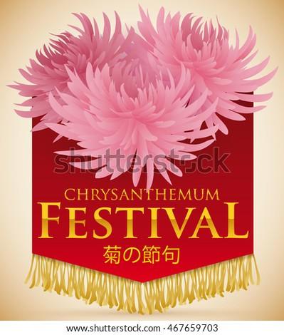 Black And White Flower clipart - Illustration, Family, Flower, transparent clip  art