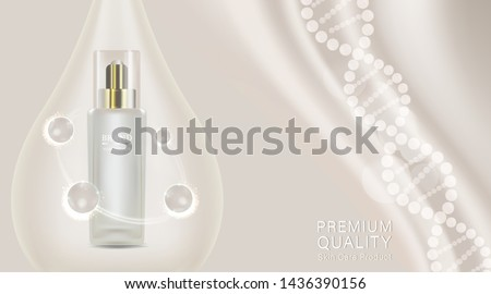 Beauty product, white cosmetic container with advertising background ready to use, luxury skin care ad, illustration vector.