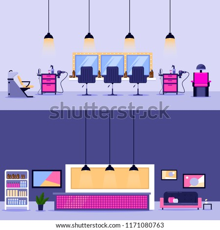Beauty salon interior, vector flat illustration. Reception desk and barber workplace design elements