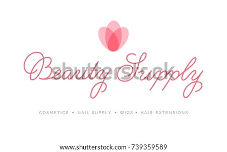 Beauty Supply Logo Vector Lettering. Custom Handmade Calligraphy. Vector Illustration. #739359589