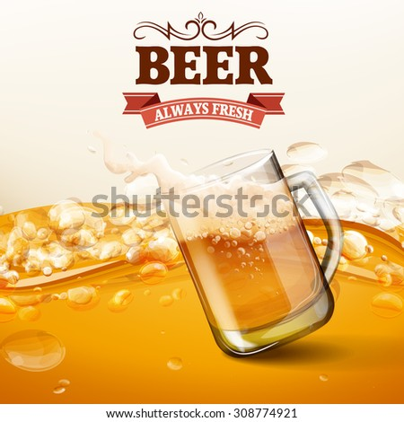beer always fresh