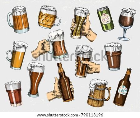 beer glass  mug or bottle of