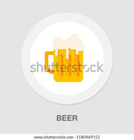 beer mug icon - drink alcohol symbol - bar sign