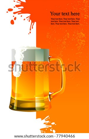 Beer mug with froth over grunge background