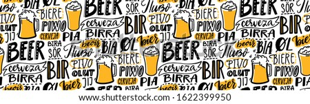 Beer text pattern. Word beer in different languages. Italian birra, spanish cerveza, macedonian pivo, german bier. Hand lettering seamless texture for pubs, menu and placemats Stok fotoğraf ©