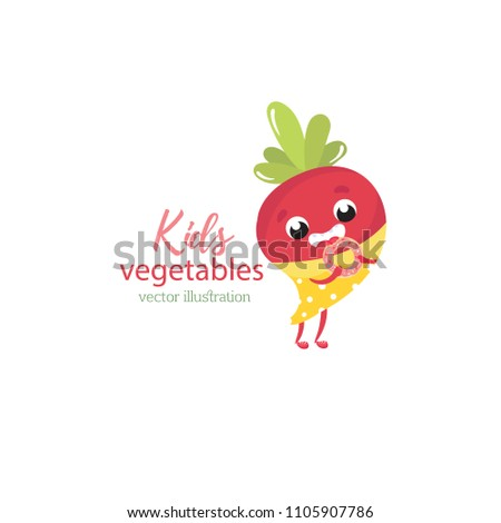 Beet in cartoon style isolated on white background. Vector illustration. Cartoon logfo with beet