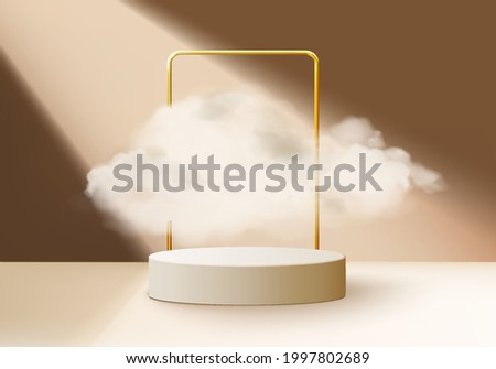 beige background vector 3d rendering with podium and minimal cloud scene, minimal product display background 3d geometric shape sky cloud brown pastel. Stage 3d render product in platform