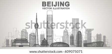 beijing  china  skyline with
