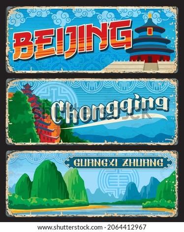 beijing  guangxi zhuang