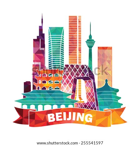 beijing skyline vector