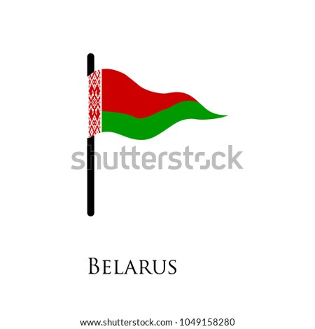 Belarus Flag vector design