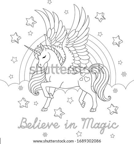 believe in magic text