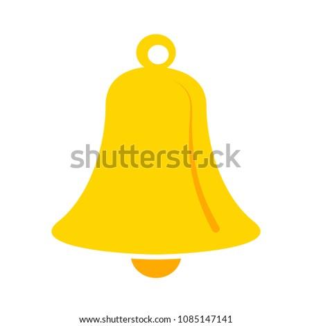 bell icon, vector alarm, alert symbol