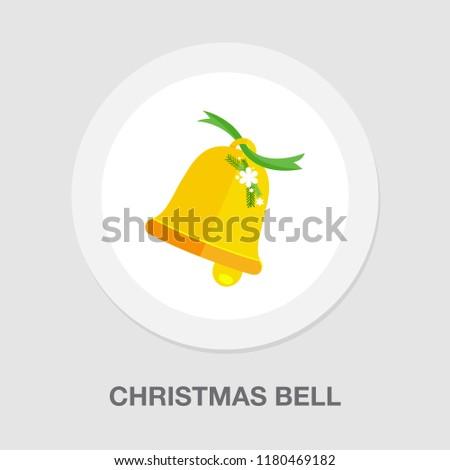 bell icon - vector alarm symbol