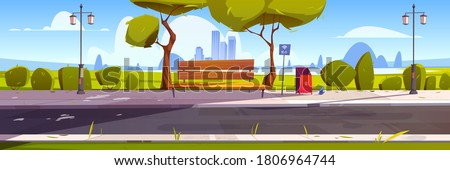 Bench with free wifi in park, outdoor place with hotspot public access zone, wireless internet. Summer city landscape area with green trees, litter bin and street lamps. Cartoon vector illustration