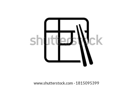 bento icon vector white background