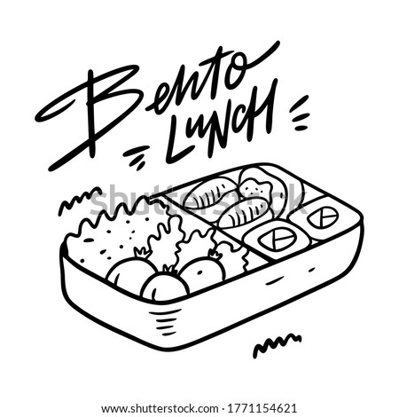 Bento Lunch. Japenese food. Black color vector illustration. Line art. Isolated on white background.