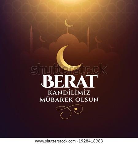 Berat Kandili. Translation: islamic holy night, vector