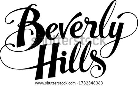 beverly hills   custom