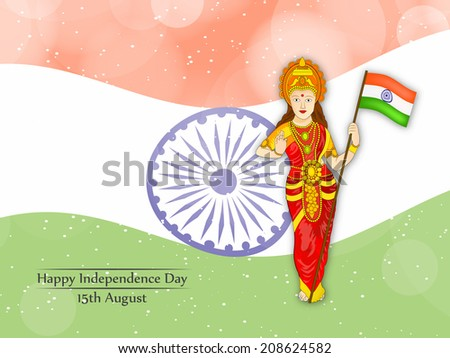 bharat mata or mother india on