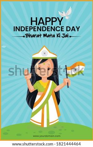 bharat mata with a happy