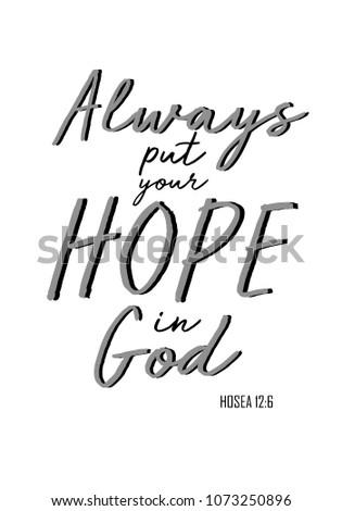 bible verse hosea 12:6