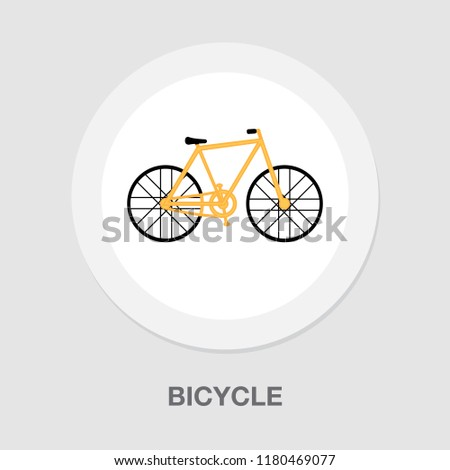 bicycle icon - vector bike illustration - sport symbol