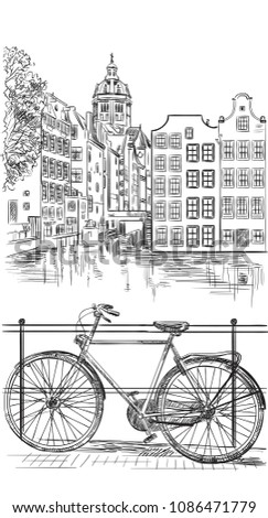 bicycle on bridge over the