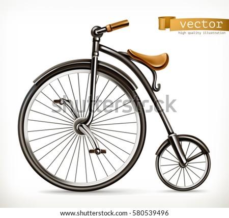 bicycle retro 3d vector icon