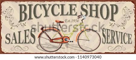 bicycle shop vintage metal sign