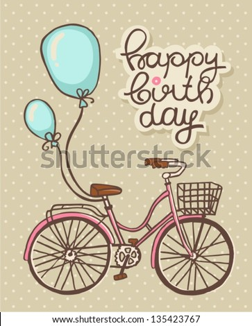 Bicycle with balloons Romantic Birthday card