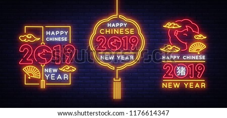 Big collection design card for Chinese New Year 2019 year of the pig in neon style. Zodiac sign for greetings card, flyers, invitation, posters. Chinese New Year Trendy Design, neon. Vector