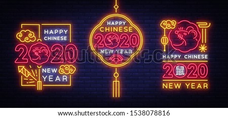 Big collection design card for Chinese New Year 2020 year of the rat in neon style Vector. Chinese zodiac symbol 2020 for greetings card, flyers, invitation, posters. Hieroglyph means Rat. Vector.