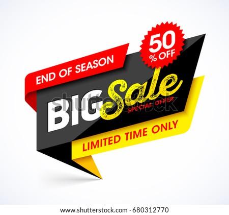 Big Sale banner. End of season special offer banner template vector illustration