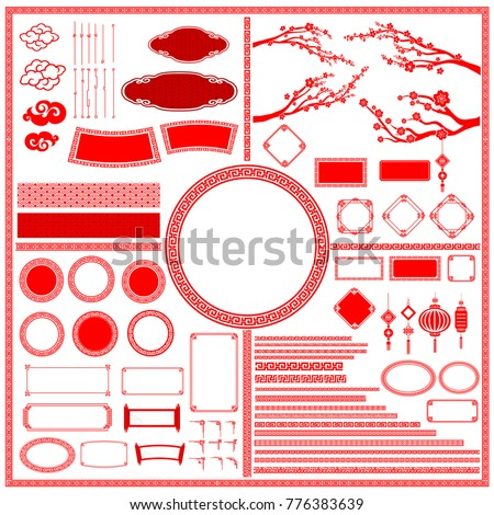Big Set collection of Chinese style traditional art design element boarder and frame vector illustration eps10