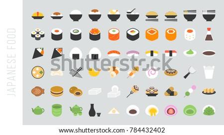 big set of japanese food and
