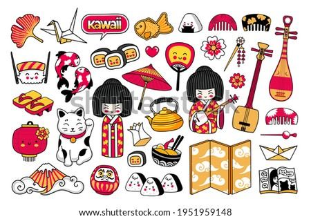 Big set of kawaii japanese cartoon stickers. Kokeshi doll, maneki-neko, sushi, geisha, fuji, origami, manga. Vector illustrations.