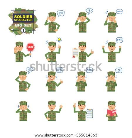 big set of military man