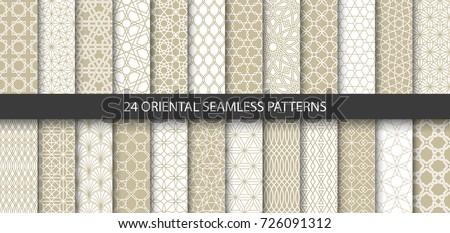 big set of 24 vector ornamental
