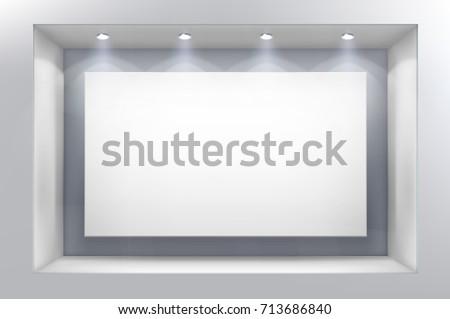 big shop window vector