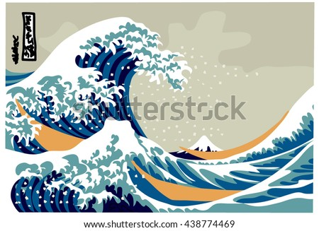 big waves art japanese picture