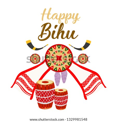 BIHU FESTIVAL ICON FOR ASSAM - Vector