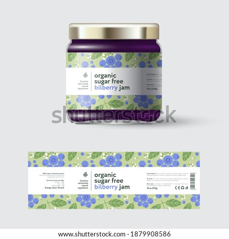 Bilberry jam label and packaging. Jar with cap with label. White strip with text and on seamless pattern with fruits, flowers and leaves.