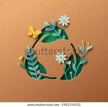Biodegradable leaf sign papercut illustration concept with green plant leaves growing inside. 3D recycling love cutout craft design in recycled paper background. Natural waste cycle.