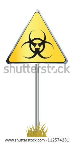 Biohazard sign icon in vector