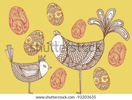 birds with eggs illustration/vector